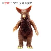 【送卡片】软胶怪兽玩具套装银河奥特曼欧布贝利亚迪迦哥莫拉雷德王哥尔赞