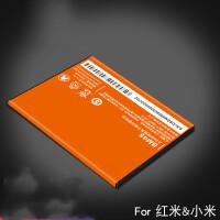 �t米note2�池1S2A手�Cnote小米 BM20 44 42 45 41大容量