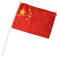 挥手小国旗 20*30cm 手摇旗 手挥旗 小国旗 带塑料棒 20支价格