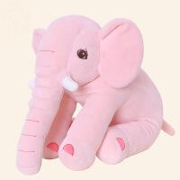 大象毛绒玩具布娃娃公仔睡觉抱枕大号女生女孩玩偶儿童节生日礼物