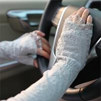 夏季袖套长款蕾丝防晒手套女 夏天开车手臂套 防紫外线套袖薄