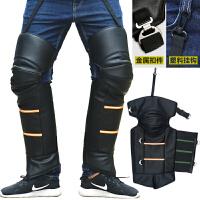 摩托车护膝护具冬季电瓶车骑行保暖防风加厚护腿男电动车骑车防寒