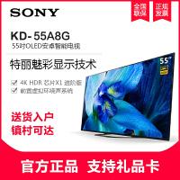 索尼(SONY)KD-55A8G 55英寸 OLED 4K超高清 HDR安卓7.0智能电视机(黑色)
