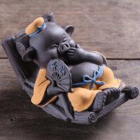 可爱猪茶宠摆件精品紫砂可养创意工艺品茶玩茶虫茶具配件遥遥猪 摇摇椅开心猪