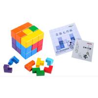 儿童七巧板智力拼图积木制索玛立方体俄罗斯方块立体王早教早教启智玩具