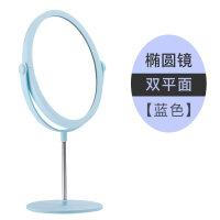 台式宿舍化妆镜子桌面便携小圆镜网红美妆led带灯双面梳妆公主镜 椭圆双平面-【蓝色】