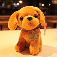 狗毛绒公仔 仿真狗狗系列泰迪公仔毛绒玩具娃娃机公仔孩子生日礼物 20厘米左右