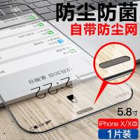 苹果X钢化膜iphonex全屏覆盖iPhone Xs Max抗蓝光xsmax苹果xs