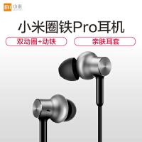 金星原装耳机 S7800B S7300C S5110B S602B S602 等等 适合所有JXD的机器 MP3 MP