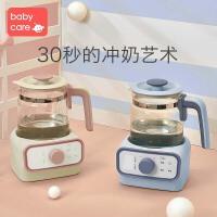 【满129减20】babycare恒温调奶玻璃壶宝宝智能全自动冲奶机可调温泡奶粉暖奶器