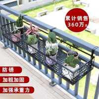 花架置物架阳台花盆挂架花盆架悬挂栏杆欧式窗台多肉铁艺花架子