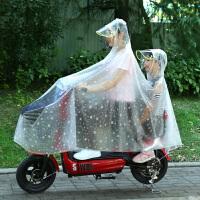 雨衣双人电动车摩托车电瓶车自行车女骑行母子加大加厚遮雨披 XXXXL