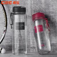 希乐塑料水杯便携太空杯茶杯男女随手杯简约学生创意潮流运动杯子