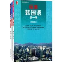 标准韩国语(第六版 1-3册套装)