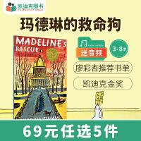 美国进口 凯迪克图书金奖 Madeline's Rescue 玛德琳的救命狗平装有趣的绘本故事开发想象力判断力3-6岁