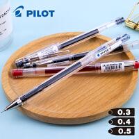 百乐笔百乐中性笔日本Pilot百乐BLLH-20C5/C4/C3细中性笔HI-TEC-C�ㄠ�钢珠笔细笔学生用 针管财务