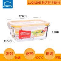 玻璃保鲜盒耐热保鲜盒微波炉专用盒