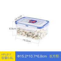 塑料保鲜盒零食水果盒子密封盒冰箱微波炉收纳保鲜盒套装