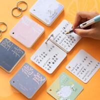 小本子便携记事学生小清新空白内页笔记本线圈创意韩国可爱英语单词记忆随身备忘录迷你记录记便签口袋环扣式