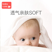 babycare婴儿床蚊帐带支架家用可升降儿童蚊帐支架通用宝宝蚊帐罩