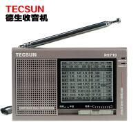 赠2节电池!德生 R-9710 二次变频高灵敏度全波段立体声收音机 便携式收音机