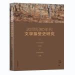 20世纪80年代文学接受史研究――《平凡的世界》…….