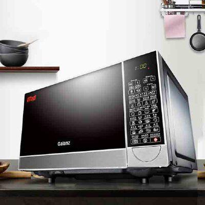 格兰仕G80F23CN2P-B5(R0)智能23升800瓦微波炉光波炉家用 经典中国红系列 蒸汽光波
