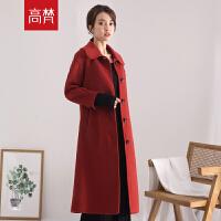 【1件3折到手价:299元】高梵羊毛大衣双面呢中长款黑色砖红中长款修身显瘦