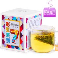 三角茶包 蜜桃乌龙茶/茉莉绿茶桂花乌龙白桃袋泡茶花茶小包装组合