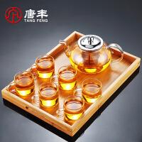 唐丰过滤玻璃茶具套装家用简约透明功夫冲茶器日式红茶茶壶干泡盘