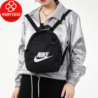 Nike/耐克双肩包女包新款旅行报休闲包日常小包运动背包CW9301-010