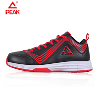 Peak/匹克 时尚耐磨减震防滑男款运动篮球鞋 E51171A