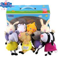 毛绒玩具小伙伴公仔毛绒娃娃宝宝儿童礼物小羊苏西 小伙伴玩具