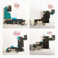 iphone苹果6手机6s尾插6sp排线7原装7p充电口plus耳机5s插孔8代/x