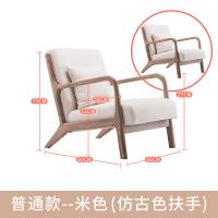 【品质推荐】沙发 简约现代小户型简易懒人沙发单人沙发椅现代简约实木卧室阳台北欧风格布艺靠背椅子小