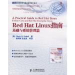 【新书店正版】Red Hat Linux指南:基础与系统管理篇 (美)索贝尔(Sobell,M.G);杨明军 人民邮电