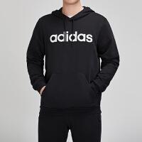 Adidas阿迪达斯NEO男装2019春季新款运动连帽卫衣DW8022