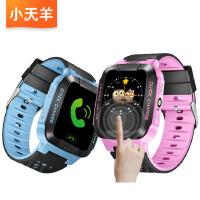 小天羊 儿童定位手表电话 1.44英寸触摸屏手电筒功能智能手表触摸屏电话学生手表插卡智能手表 照明学习灯 多重定位 智