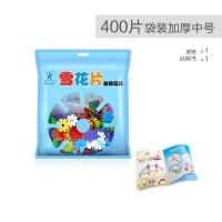 雪花片大号儿童积木塑料1000片装益智力女孩男孩宝宝拼插拼装玩具