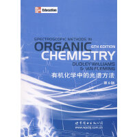 有机化学中的光谱方法ORGANIC 6TH EDITION CHEMISTRY