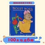 廖彩杏书单英文原版绘本 Noisy Nora 好吵的萝拉 Rosemary Wells 英文儿童读物