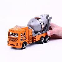 水泥罐车 大号惯性工程车水泥搅拌车模型1-6岁儿童玩具车玩具汽车套装男孩