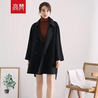 【1件3折到手价:279元】高梵双面呢羊毛大衣女黑色红色双排扣时尚毛呢外套