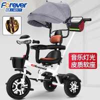 永久儿童三轮车脚踏车1-3-6岁大号宝宝自行车婴儿手推车遛娃神器