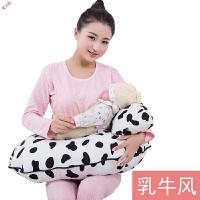 新品 哺乳枕喂奶枕婴儿学坐枕授乳枕喂奶垫孕妇侧睡枕定制 奶牛 无学坐带