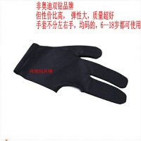 火力少年王悠悠球溜溜球 配件 3指手套 三指手套 竞技手套 弹性好