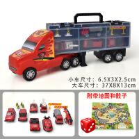 合金车模 货柜车 儿童玩具拖车货柜车组合套装收纳盒带金属合金小汽车模型 男女孩玩具 大号消防货车+8量合金车