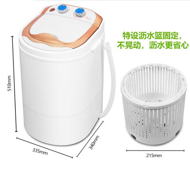 AUX/奥克斯 迷你洗衣机XPB22-29 小洗衣机2.2KG带甩干篮 洗脱两用 双旋钮控制定时开关! 小洗衣机 家庭省水好帮手