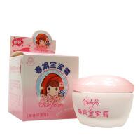春娟 宝宝霜 营养保湿型(精装粉色) 50g