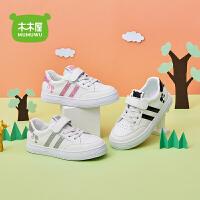 木木屋童鞋2021春新款中大童板鞋(26-37码)儿童男童女童女童舒适魔术贴休闲鞋2807